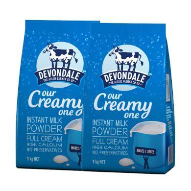 【支持購物卡】2袋*澳洲德運Devondale高鈣全脂孕婦成人學生牛奶粉1kg 香港直郵