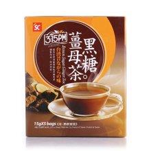 甜蜜心语 台湾原装进口三点一刻黑糖姜母饮品(固体饮料)75g