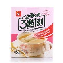 甜蜜心语 台湾原装进口三点一刻经典玫瑰花果奶茶(固体饮料)100g