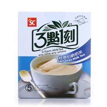 甜蜜心语 台湾原装进口三点一刻经典伯爵奶茶(固体饮料)100g