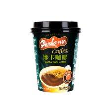 拉菲摩卡咖啡35g*5杯進口沖飲中國香港地區進口咖啡飲料杯裝