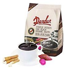 拉菲丹顿黑芝麻糊香港进口冲饮品营养谷物早餐下午茶490克袋装