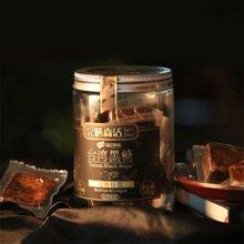 黑糖红枣桂圆茶红糖块 台湾月子红糖老红糖块手工古法黑糖