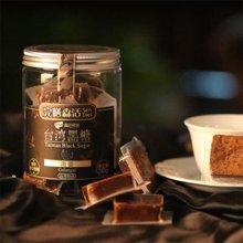 黑糖南姜茶红糖块 台湾月子红糖老红糖块手工古法黑糖