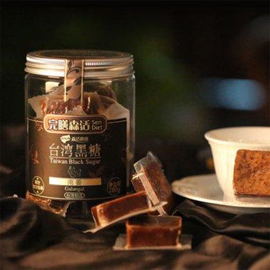 黑糖南姜茶紅糖塊 臺灣月子紅糖老紅糖塊手工古法黑糖