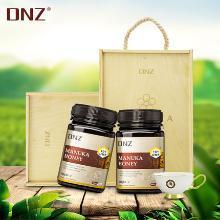 DNZ蜂蜜禮盒裝高檔麥盧卡蜂蜜umf10+500g兩瓶裝臻品送禮商務禮盒
