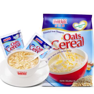 新加坡进口 金祥麟燕麦片 纯麦片进口即食免煮袋装原味早?#32479;?#39278;速溶麦片