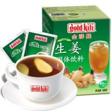 新加坡进口 金祥麟 即溶姜茶 生姜饮料姜汁生姜姜母茶180g老姜汤大姨妈