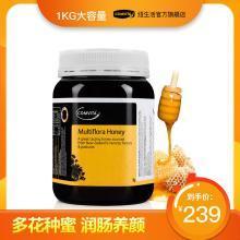 comvita康維他多花種蜂蜜1000g新西蘭原裝進口純凈天然成熟蜜瓶裝