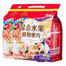 【支持购物卡】2袋装 台湾悦享心之味水果麦片干吃即食早餐冲饮谷物麦片 600g