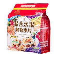 【支持购物卡】台湾悦享心之味水果麦片干吃即食早餐冲饮谷物麦片 600g