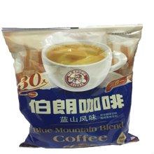 伯朗咖啡蓝山风味咖啡30入 450G包 保质期:18个月