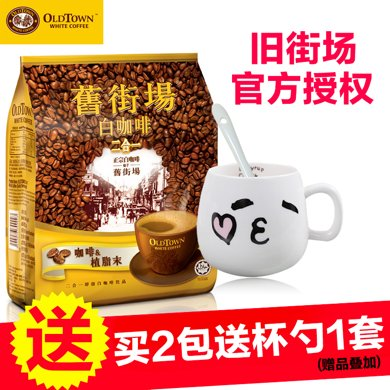 原装进口 马来西亚?#23665;?#22330;白咖啡二合一无糖速溶咖啡15条 375g