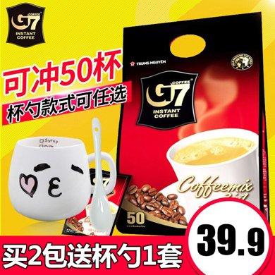 越南進口咖啡中原g7三合一原味速溶咖啡粉800g50包正品