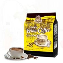 食之以恒咖啡树  马来西亚进口槟城白咖啡三合一600g*1袋 速溶咖啡饮品3合1