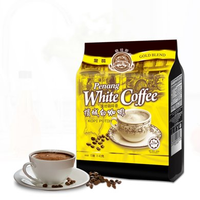 咖啡树  马来西亚进口槟城白咖?#28909;?#21512;一600g*1袋 速溶咖啡饮品3合1