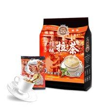 食之以恒咖啡树  马来西亚进口槟城拉茶500g*1袋 速溶奶茶南洋风味
