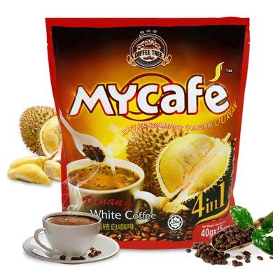 食之以恒咖啡樹  馬來西亞進口檳城白咖啡榴蓮味600g*1袋 速溶咖啡飲品榴蓮咖啡