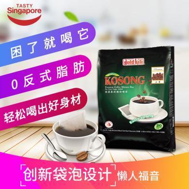 新加坡进口金祥麟 无添加糖纯咖啡袋装?#24515;?#34955;泡散装20杯冲饮黑咖啡粉