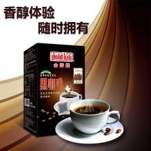 新加坡进口金祥麟二合一袋泡式研磨黑咖啡袋装办公室饮品10杯170g