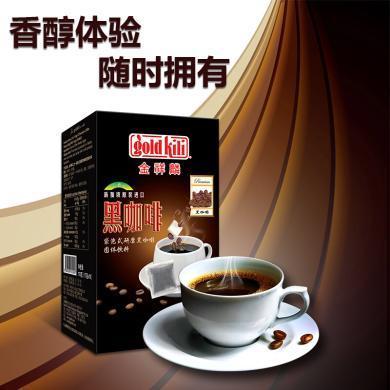 新加坡進口金祥麟二合一袋泡式研磨黑咖啡袋裝辦公室飲品10杯170g