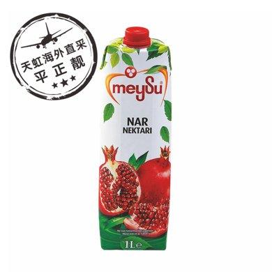 ¥梅蘇石榴汁飲料(1L)