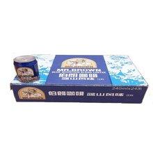 伯朗咖啡饮料 进口咖啡 蓝山风味咖啡饮料 240ML*24罐/箱