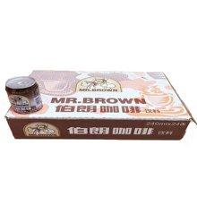 伯朗咖啡饮料 进口咖啡  原味咖啡饮料 罐装 240ML*24罐/箱