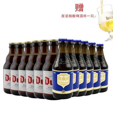 【新貨到柜日期新鮮 順豐包郵時效保障】比利時修道院精釀高度啤酒組合 督威黃金啤酒330ml*6+智美藍帽啤酒330ml*6 12支組合