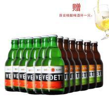 【新货到柜日期新鲜 顺丰包邮时效保障】比利时精酿啤酒组合白熊啤酒系列 企鹅330ml*6+海狮330ml*6 12支组合