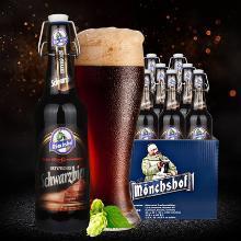 【新品上架 德国进口啤酒】德国猛士黑啤酒 500ml*12瓶装 焦香浓郁 回味甘醇 传统铁丝拉环