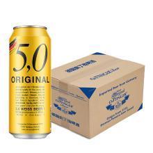 奥丁格5.0系列德国进口小麦白啤酒500ml*12听罐装原浆型口感整箱
