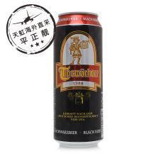 G勇士黑啤酒(500ml)