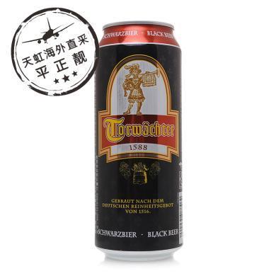 勇士黑啤酒(500ml)