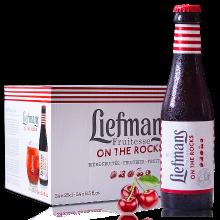 【新货到柜 女士喜爱比利时精酿果啤】Liefmans 乐蔓莓果啤酒 比利时进口精酿果味啤酒 250ml*24瓶整箱 顺丰包邮 时效保障