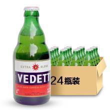 【比利时大牌啤酒 整箱畅饮促销】VEDETT /唯星系列精酿啤酒 比利时督威同厂进口啤酒 企鹅 330ML*24支