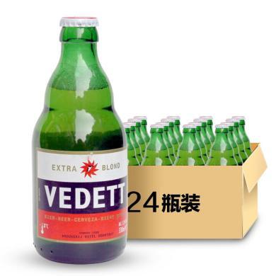 【比利時大牌啤酒 整箱暢飲促銷】VEDETT /唯星系列精釀啤酒 比利時督威同廠進口啤酒 企鵝 330ML*24支