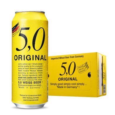 奧丁格5.0系列德國進口小麥白啤酒500ml*24聽罐裝原漿型口感整箱