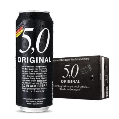 奧丁格5.0系列德國進口黑啤酒500mL*24聽罐裝焦香濃郁原裝整箱裝