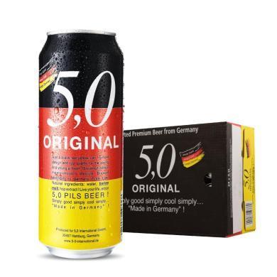 奧丁格5,0系列德國風味進口皮爾森啤酒500ml*24聽罐裝清爽原裝整箱裝