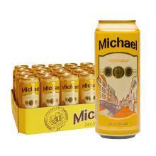 米歇尔(Michael) 波兰原装进口黄啤酒 米歇尔500ml*24瓶装