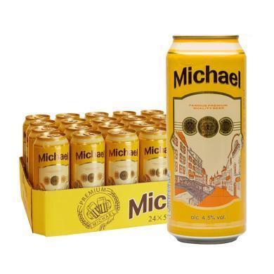 米歇爾(Michael) 波蘭原裝進口黃啤酒 米歇爾500ml*24瓶裝