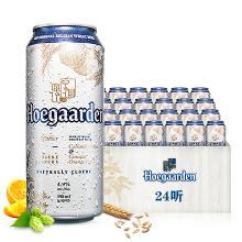 福佳(Hoegaarden)比利时精酿啤酒 福佳白啤酒 进口啤酒500ml*24听 整箱装