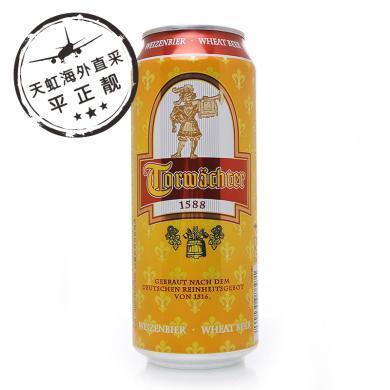 勇士小麦啤酒(500ml)