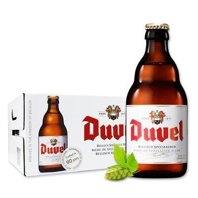 【比利時大牌啤酒 整箱暢飲促銷】督威(DuveL)比利時 原瓶進口 精釀 黃金啤酒 330ml*24瓶 整箱裝