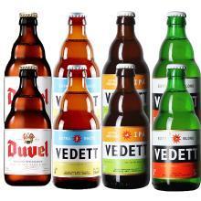 【新货到柜 比利时大牌啤酒组合】比利时原瓶进口Duvel/Vedett督威旗下啤酒组合装督威+企鹅+白熊+海象 各两支 330ml*8瓶组合装