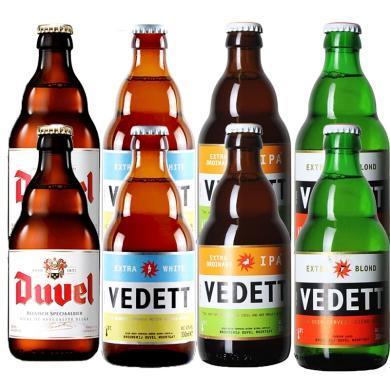 【新貨到柜 比利時大牌啤酒組合】比利時原瓶進口Duvel/Vedett督威旗下啤酒組合裝督威+企鵝+白熊+海象 各兩支 330ml*8瓶組合裝