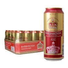 凯尔特人(Barbarossa)红啤酒500ml*24听整箱装德国进口