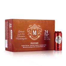 德国进口梅克伦堡(Mecklenburger)比尔森啤酒500ml*24整箱装