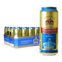 凯尔特人(Barbarossa)小麦白啤酒500ml*24整箱装 德国进口